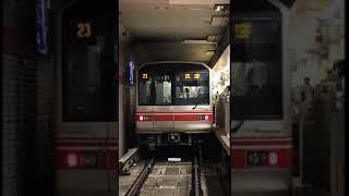東京メトロ丸ノ内線 02系29F A線車外放送