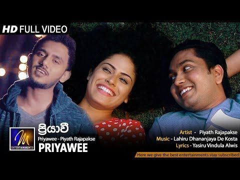 Priyawee  - Piyath Rajapakse | Official Music Video | MEntertainments