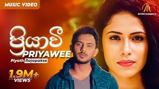 Priyawee  Piyath Rajapakse  Music Video  MEntertainments