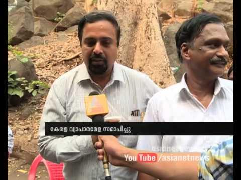 Kerala Trade fair 2015 in  Mumbai