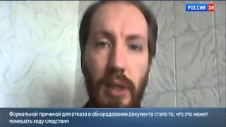 Одесский суд скрывает правду