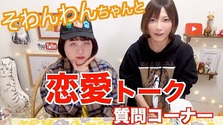 【Girls