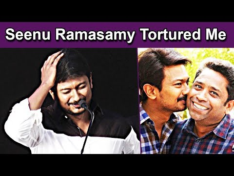 Seenu Ramasamy Torture me - Udhayanidhi Funny Speech Kanne Kalaimaane Press Meet | nba 24x7