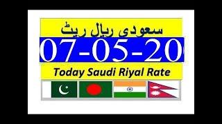 Convert SAR/PKR._'Saudi Arabia Riyal to Pakistan Rupee/Saudi Riyal Exchange Rate Live Open Market