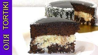 Торт БАУНТИ рецепт Как приготовить торт БАУНТИ простой рецепт Cake Bounty