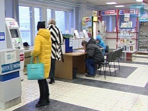 «Почта России». Режим работы.