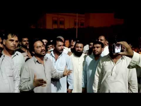 Saad group  strike