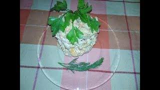 """Салат с фасолью """"Объедение"""""""