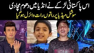 pakistani amazing voice best reply frm pakistan in beautiful voice hiddent local talent