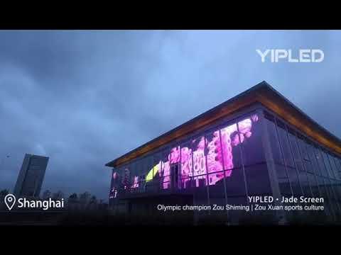 YIPLED - NO.1 Sport Center, Shanghai