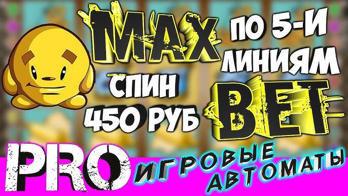 Казино вулкан депозитом от 100 рублей игровые автоматы играть бесплатно онлайн верёвки