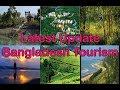 Tourist sport in Bangladesh Beautiful Bangladesh Tourist Attractions