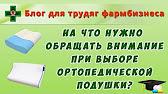 Защитные водонепроницаемые наматрасники для детей и взрослых. Продажа непромокаемых наматрасников по низким ценам. Тел: +7 (495).