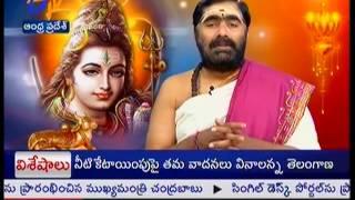 shivananda lahari 2 by shri puranam maheshwara sharma