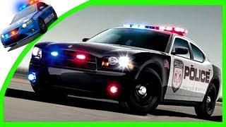 Спецтехника для детей Полицейская машина police cars