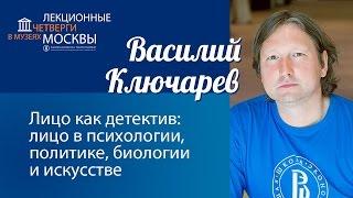 видео московский институт экономики политики