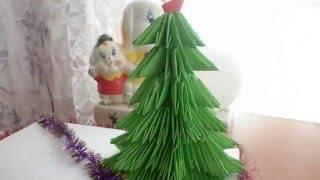Елка на Новый год - поделка в дет.сад (модульное оригами)(В этом видео Вы узнаете, как можно сделать елку из оригами по мастер-классу Оксаны и Артура Вершигоры. С..., 2015-12-21T17:47:45.000Z)