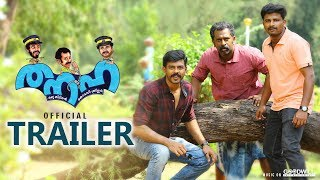 Thanaha Malayalam Movie Official Trailer | Abilash Nandakumar | Hareesh Kanaran | Prakash Kunjhan