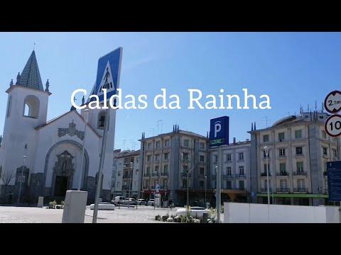 Caldas da Rainha | Centro da cidade | André Oliveira