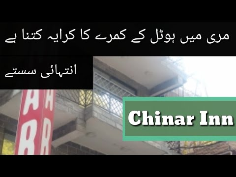 Murree Hotel Room Rent|Bhurban Hotel Murree Pakistan|The Info Point|