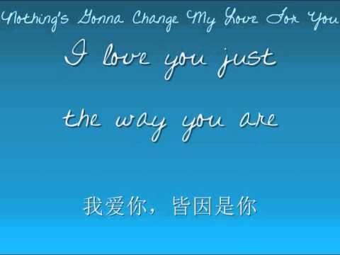 Nothing's Gonna Change My Love For You《此情永不移》with lyrics and Chinese translation