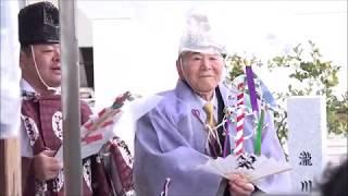 第一回新春福笑い 2019 1 3  高崎神社(住之江・南加賀屋)