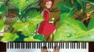 借りぐらしのアリエッティ「Arrietty's Song」 thumbnail