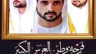 Помолвлены принцы Дубая #Хамдан #Мохаммед #Ахмед. Троя женятся на своих двоюродных сестёр