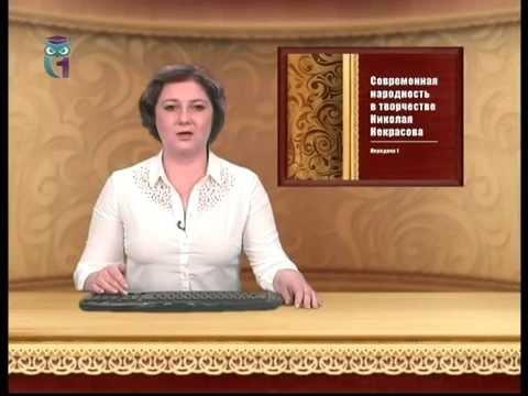 Салтыков-Щедрин Михаил Евграфович биография
