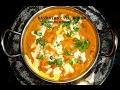 Navratan Korma| Vegetable Korma| Veg Handy in Restaurant Style- Recipe by Shilpi's Kitchen