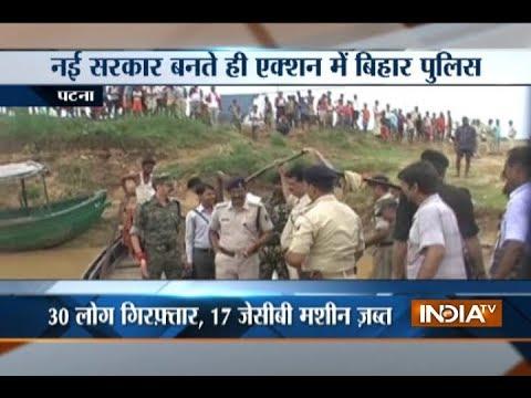 Bihar : Patna SSP Manu Maharaj takes stringent action against illegal sand mining