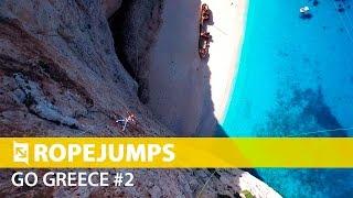 Роупджампинг |  В Грецию #2