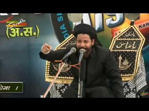 Alif Se Ye Tak Ali Ali a.s - Maulana Sharar Naqvi Sahab