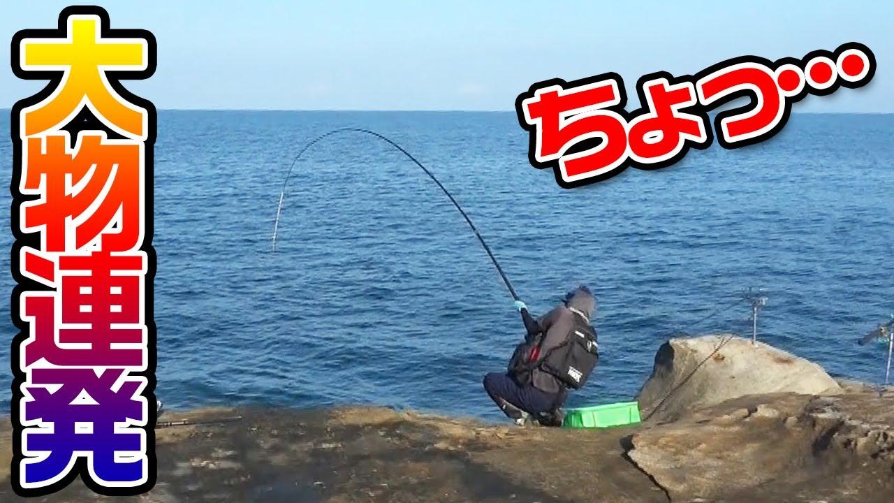 底物釣り師のロマン!ドラグフルロックでぶり上げる!