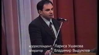 """1997 год Банкротство рыбинского банка """"Георгиевский""""."""
