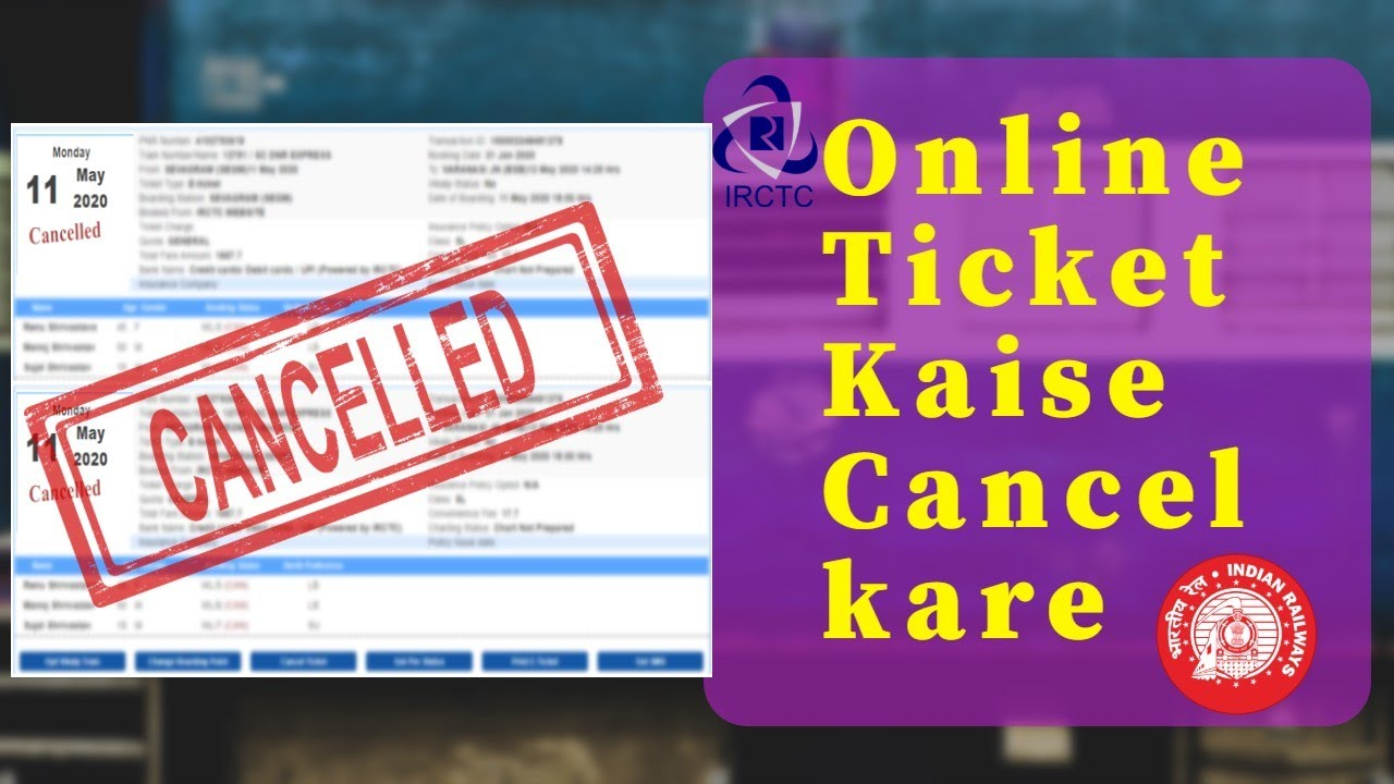 How to Cancel your Train tickets| IRCTC| Ixigo| Railway Ticket cancel