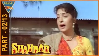 Shandaar Hindi Movie Part 02 13 Mithun Chakraborty Mandakini Eagle Hindi Movies