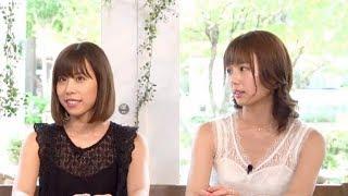 今回のチルガールトークは、#彩雪、#有村藍里 #栗田恵美 の3人がこだわりの写真の撮り方・加工技術を披露! 最近のアプリを使えば「雨の日を晴...
