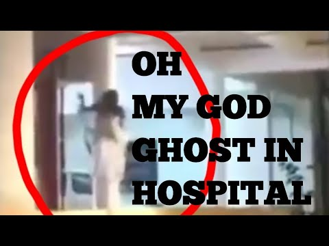 This strange woman has been seen in government hospital, Bathinda, which has come to the cctv camera