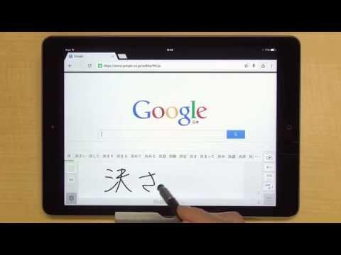 手書き入力できる日本語変換ソフト「mazec(マゼック)」
