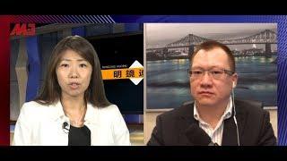 Gambar cover 明镜连线   美股惨跌,不代表经济衰退! 中美贸易战仍是关键  (20190816)