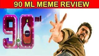 90 ML Movie Meme REVIEW Troll | Oviya | Simbu | Oviyaarmy | STR