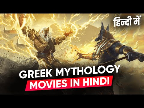 TOP 9: Greek Mythology Movies in Hindi | Movies Based on Greek Gods in Hindi | Moviesbolt