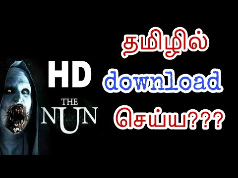 how-to-download-the-nun-movie-in-tamil🔥🔥🔥