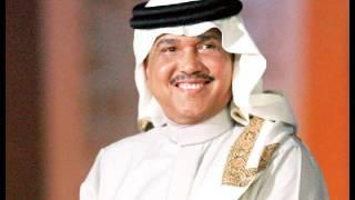ظبي الجنوب محمد عبده