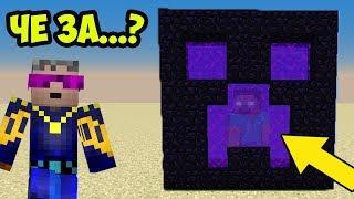 Мод на нуб ПРОТИВ ОПАСНОЙ Ловушки в Троллинг НУБА в Minecraft Серия 22