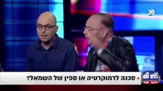 יורם שפטל נגד אלדד יניב ערוץ 20 שרון גל