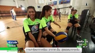 3 นักตบสาว ถ่ายสปอตไทยรัฐทีวี ช่อง32 | 28-03-60 | เช้าข่าวชัดโซเชียล