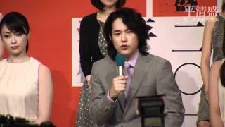 松山ケンイチ主演の2012年の大河の女性キャストが発表されました! 平清...
