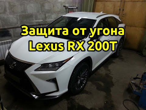 Lexus gs300 диагностический разъем